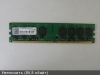 обмен DDR2 1G на DDR3 2G 1333