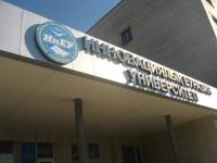 Колледж ИнЕУ в национальном рейтинге многопрофильных колледжей занял первое место