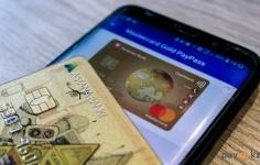 """Как павлодарцы смогут подать заявление на возврат вкладов из АО """"Банк Астаны"""""""