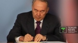 Государственный аудит будет внедрен в Казахстане