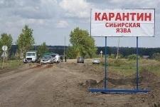 Двое обвиняемых во вспышке сибирской язвы в селе Узынсу предстали перед судом
