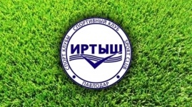 Футбольный клуб Иртыш объявил конкурс на создание нового логотипа