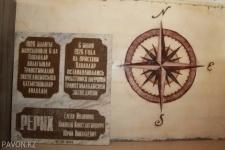 Мемориальная табличка Рерихам ждет возвращения на здание Речного вокзала