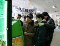 Азарт в законе: лотерея или игорный бизнес?