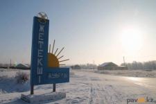 Водопровод и дороги волнуют жителей села Жетекши