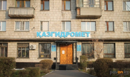 В Павлодаре сотрудники Казгидромета занимались личными делами в рабочее время и получали зарплату