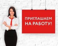 Больше 4,5 тысячи вакансий предлагают занять безработным в Павлодаре