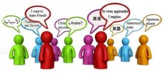 Преподаватели языковых курсов уверены - в павлодарцах все больше просыпается национальное самосознание