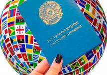 Жители Прииртышья, чьи дети родились за границей, могут получить свидетельство о рождении казахстанского образца