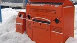 В Павлодарской области убрали контейнеры для сбора ртутьсодержащих ламп