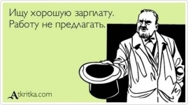 В Павлодаре предложили ввести статус не желающего работать