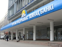 Отдельный жилищный продукт для военных разработает Жилстройсбербанк Казахстана