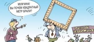 Казахстанец со средней зарплатой будет копить на квартиру больше 20 лет
