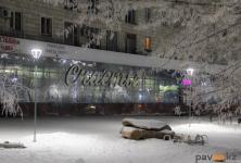 Синоптики прогнозируют на новогодние праздники  слабый мороз