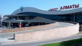 Очевидцы рассказали, что произошло в самолете авиакомпании «Скат»
