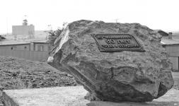 Павлодарские антикоррупционщики взяли золотодобывающую компанию под юридическую опеку и антикоррупционную защиту