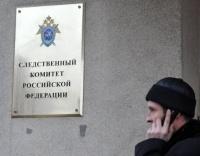 Самоубийство в Калининграде: 20-летняя казахстанка повесилась в квартире у знакомых