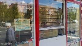 Из газетных киосков Павлодара пропала печатная пресса