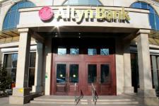 Altyn Bank стал участником ипотечных программам «7-20-25» и «Баспана Хит»