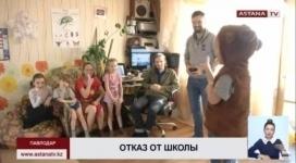 Семья из Павлодара все еще отказывается водить детей в школу