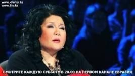 X-Factor KZ. Восходящая звезда из Павлодара