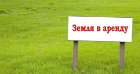 66 земельных участков предложили для реализации на аукционе в Павлодаре