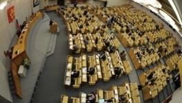 В Думу РФ внесли законопроект о штрафах за фонограмму