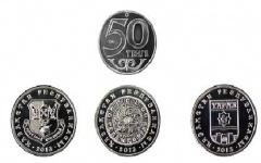 Остатки монетной продукции Национального Банка Республики Казахстан