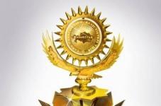Павлодарских предпринимателей приглашают принять участие в конкурсах качества