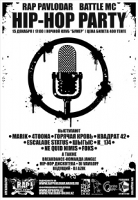 HIP-HOP PARTY | RAPPAVLODAR BATTLE MC
