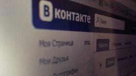 Почти на 300 тысяч оштрафован экибастузец, хранивший незаконную религиозную литературу на своей странице Вконтакте