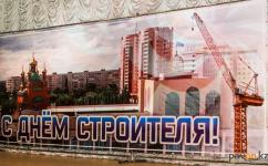 В Павлодаре собираются побить рекорд в строительной отрасли