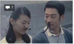 В Китае запустили рекламу о спасающих население длинных волосах в носу