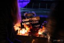 Свыше двух тысяч павлодарцев поддержали акцию «Кемерово, скорбим»