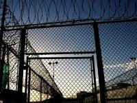 В Казахстане упразднены шесть учреждений уголовно-исполнительной системы