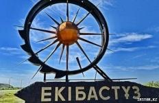 В Экибастузе широко отметили День города