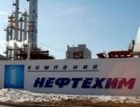 ТОО Нефтехим LTD оштрафовали на 1 миллион тенге