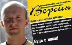 Павлодарскую газету «Версия», отстаивавшую своего арестованного редактора Ярослава Голышкина, оштрафовали