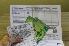 Антимонопольщики обязали «Павлодарэнергосбыт» вернуть потребителям почти 2,5 миллиона тенге