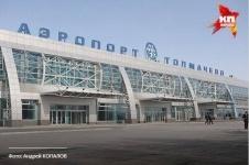 В 2016 году появятся прямые рейсы из Новосибирска в Павлодар