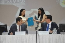 Павлодарские выпускники получили возможность поступить в лучшие вузы мира
