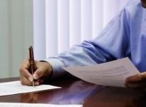 Новшества в административном кодексе