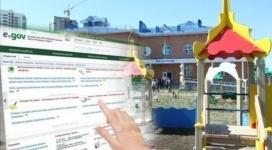 Когда в Казахстане заработает электронная очередь в детские сады, рассказали в правительстве