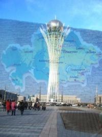Казахстан предложили переименовать