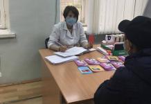 Сколько среди наркоманов ВИЧ-инфицированных людей, проверяют в Павлодарской области