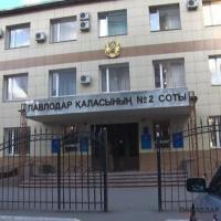 Инспектора службы пробации задержали за покушение на мошенничество