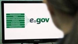 Заблокировать доступ к личным данным стало возможно на портале электронного правительства