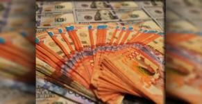 Триллион тенге павлодарских инвестиций