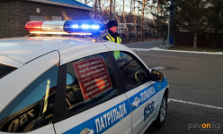 В Павлодарской области вводят дополнительные меры безопасности