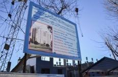Срок сдачи дома в микрорайоне Сарыарка неизвестен